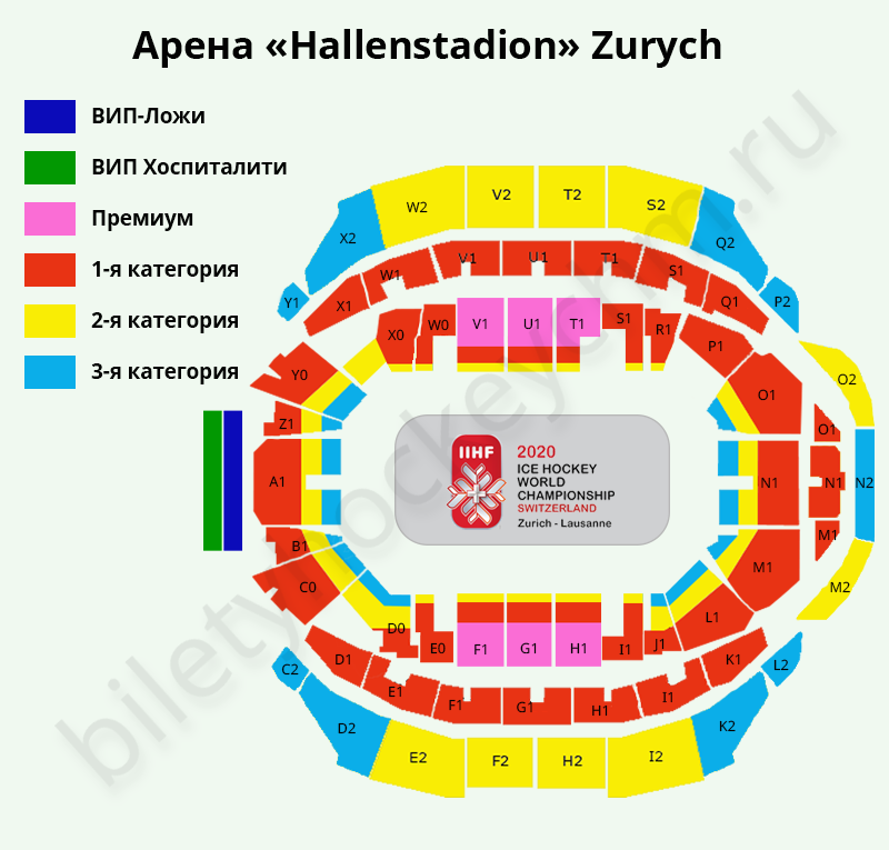 Схема арены арена «Hallenstadion» , <br /> <b>Notice</b>:  Undefined variable: country1 in <b>/home/x/xstealthru/biletyhockeychm/public_html/city/_shema-msk.php</b> on line <b>4</b><br /> , Цюрих