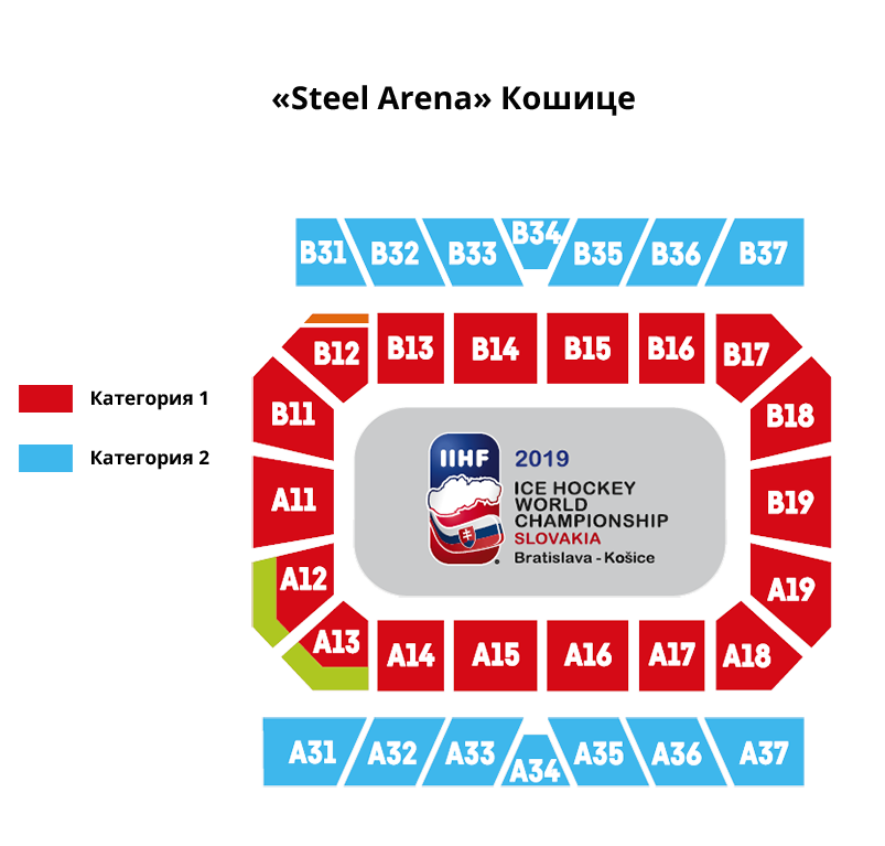 Схема арены «Vaudoise arena» , <br /> <b>Notice</b>:  Undefined variable: country2 in <b>/home/x/xstealthru/biletyhockeychm/public_html/city/_shema-piter.php</b> on line <b>4</b><br /> , Лозанна
